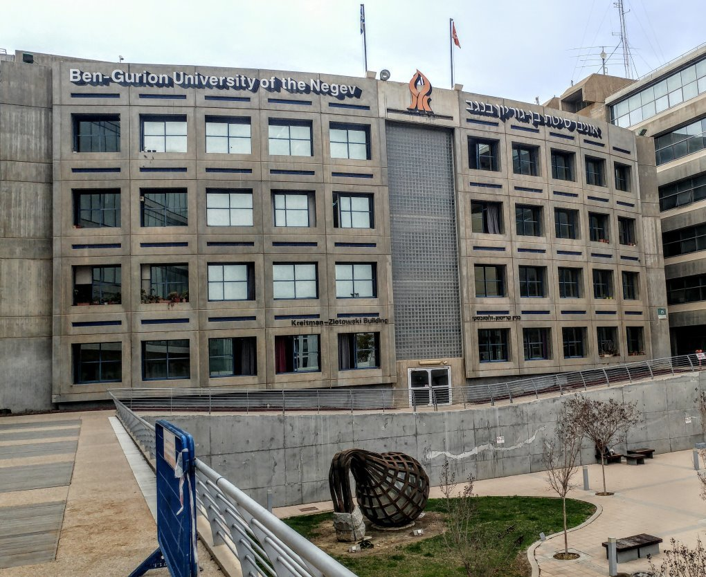 אוניברסיטת בן גוריון פרסמה את מתווה הלימודים לשנה הבאה בצל הקורונה -
